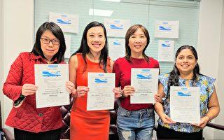 華裔民主黨州委員黃敏儀 辦免費乳房醫療檢查