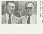 夏志清夏濟安書信集:卷四(1959-1962)(上)