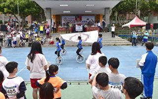 独轮车运动年度盛事 桃园迈向国际