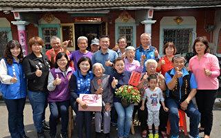 张丽善与三位百岁人瑞欢度母亲节