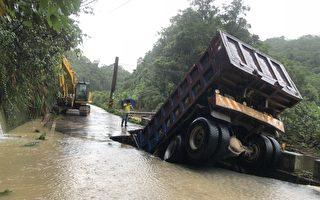 连日豪雨道路坍方 南投7所国中小停课