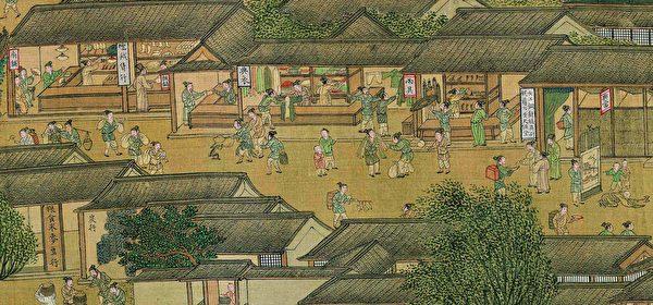 明 仇英《清明上河圖》描繪的當鋪等店家。(公有領域)