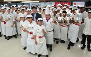 阿基师传承50年厨艺 培育新世代国宴主厨