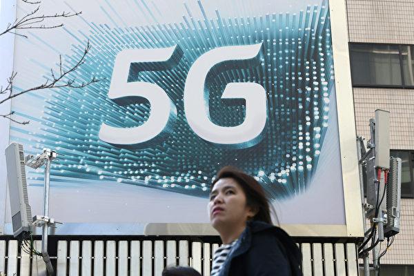美中5G爭霸 美方以質量和安全後發制人