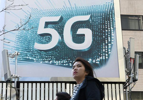 科技未來主義者說,第五代網絡將支持大量與互聯網連接的感應器、車輛、電器和其它設備,這些設備將執行意想不到的功能。(JUNG Yeon-Je/AFP)