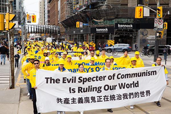 共產主義的邪魔正在統治我們的世界。(艾文/大紀元)