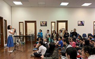 學者學生分享:海外學中文為了什麼?