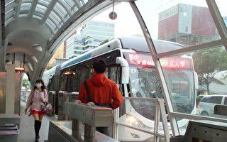 8年153亿搭乘率7%   中市免费公车遇瓶颈?