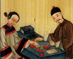 救命:明清中国的医生与病人