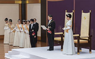 日本新王德仁即位 政府施政令恩赦55万人
