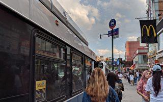 MTA拟为半价地铁票学生 全免车资