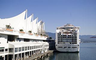 4邮轮同日停靠温哥华 今年游客将破纪录