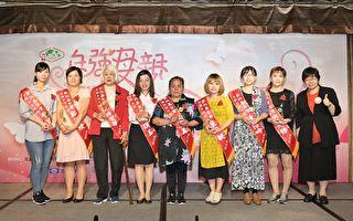 越南籍新住民从未放弃 照顾癌夫障儿积极乐观