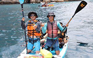 苏澳推海上秘境 暑假水上活动新选择SUP立桨