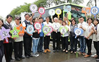 嘉义市区7路调整路线并增加班次 扩大服务