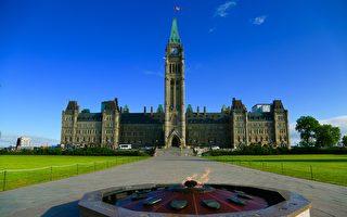 加拿大国会全体通过制止强摘器官法案