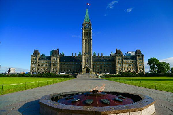 加拿大國會(任僑生/大紀元)