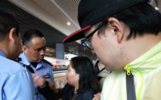 文明大會期間 訪民進京被刑拘或關黑監獄
