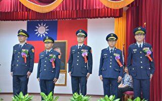屏东县警局新任分局长交接 5分局长调动