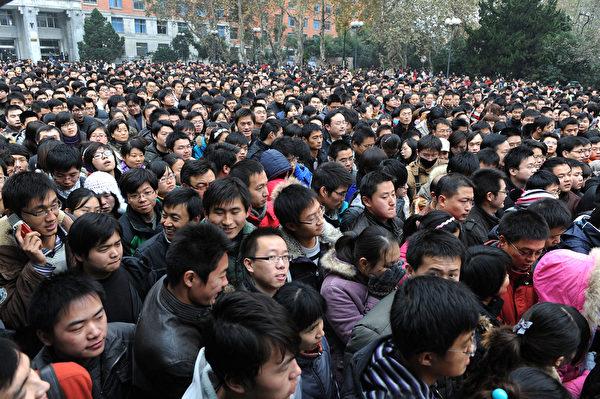 2009年11月29日,河南省國家公務員考試現場。能當上公務員,就有機會享有普遍百姓無法享受的特權和灰色收入。(AFP/Getty Images)