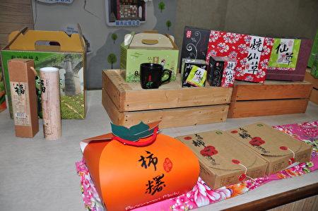 竹县知名的特产和伴手礼