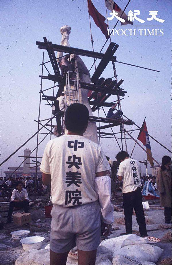 1989年六四前,中央美院學生在天安門廣場豎起自由女神像。(Jian Liu提供)