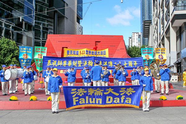 由法輪功學員組成的天國樂團在慶祝活動中表演樂曲。(陳明/大紀元)