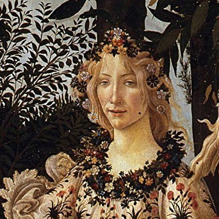 花神芙蘿拉,桑德羅·波提切利(Sandro Botticelli)《春》(Primavera)局部。(公有領域)