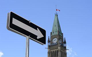 加拿大2019联邦大选 如何影响移民政策