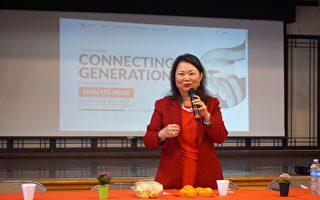 中華會館籌建老人大廈 籲社區積極捐款