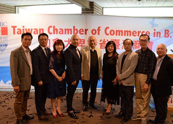 圖:卑詩台灣商會召開年度大會,評選出新一屆理事與會長。