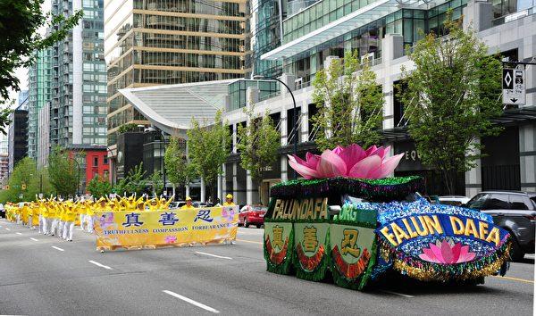 溫哥華都會區的法輪功學員在溫市中心舉行大遊行活動。(宇生/大紀元)