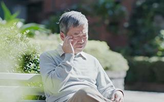 健忘症很容易與失智症混淆,兩者的區別在哪裡?(Shutterstock)