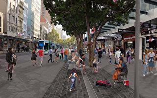 墨尔本伊丽莎白街将获重建 部分路段禁车