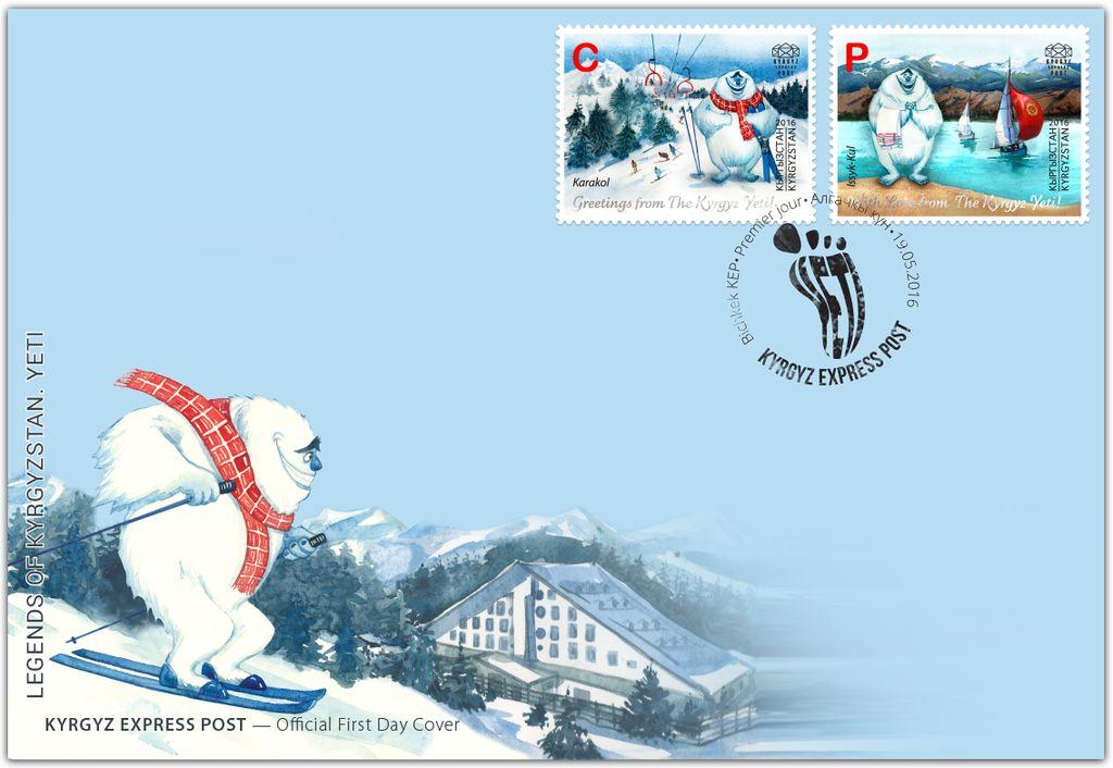 一支印度軍人登山隊在尼泊爾探險時發現據說是雪人(Yeti)留在雪中的大腳印。圖為吉爾吉斯「雪人」郵票。(維基百科公有領域)