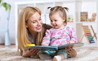 幫助孩子擴大詞彙量 從朗讀開始