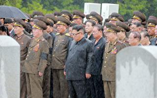 少校月薪仅1美元 朝鲜军官如何存活?