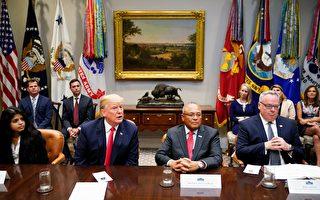 川普政府如何倒逼中共 扩大对芬太尼管制