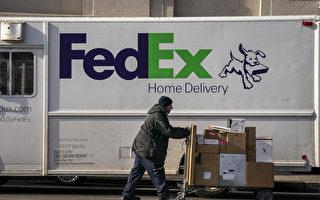 美國聯邦快遞公司(FedEx)將從明年開始,每週送貨七天,而且不會收取額外的費用。