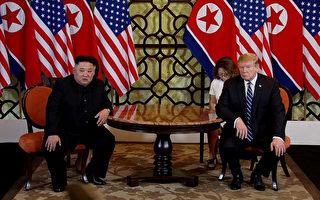 傳川金二會前賣情報給美國 朝鮮官員遭處決