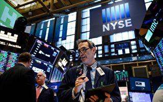 被超高估值 中芯國際上市一週股價跌24%
