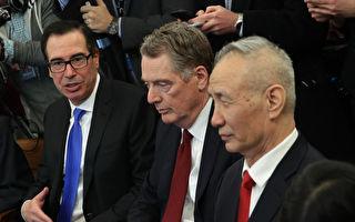 中美贸易战加剧 本周谈判三种可能结果