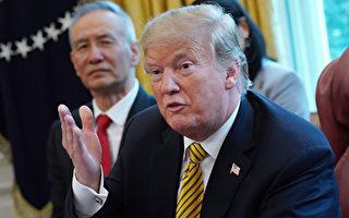 專家:川普下定決心要贏美中貿易戰