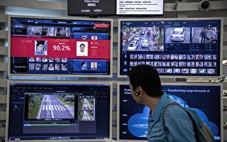 美銀行家:華為海外輸出 內藏很多祕密