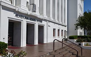 阿拉巴马州通过严禁堕胎法 川普首次表态