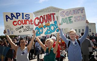 推動參與2020人口普查 加州將花1億