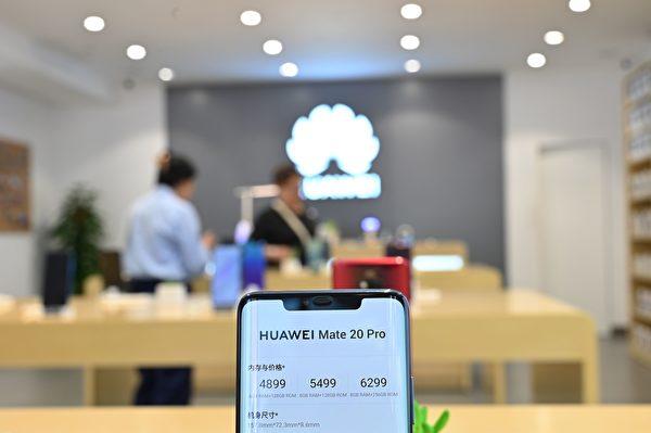 美國將華為列入出口黑名單,分析師稱,華為今年的出貨量可能最多下降24%,且其智能手機可能會從國際市場消失。圖為上海一家華為手機門市店。 (HECTOR RETAMAL/AFP/Getty Images)