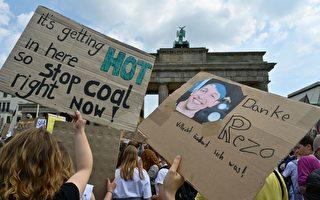 德国26岁网红扳倒两大政党?