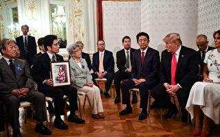 川普周一(6月27日)与遭朝鲜特工绑架的日本受害家属在东京元赤坂迎宾馆会面大约40分钟。(Brendan Smialowski/AFP/Getty Images)