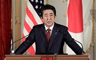 日本政府週一(5月27日)表示,今年8月1日起,高科技產業將被列入日本企業的外國所有權限制名單中。(Kiyoshi Ota /POOL/AFP)